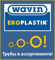 Трубы полипропиленовые Ekoplastik (Чехия)  - foto 0