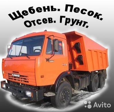 Стройка Плюс